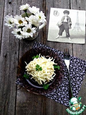 Рецепт Парижский салат с сельдереем