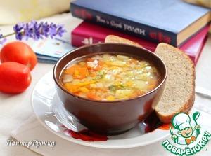 Рецепт Провансальский суп из чечевицы и кабачка