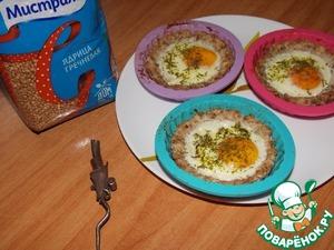 Рецепт Гречневые тарталетки запечённые с яйцом