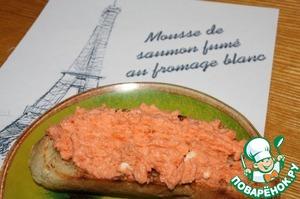 Рецепт Мусс из копченого лосося с фромаж блан