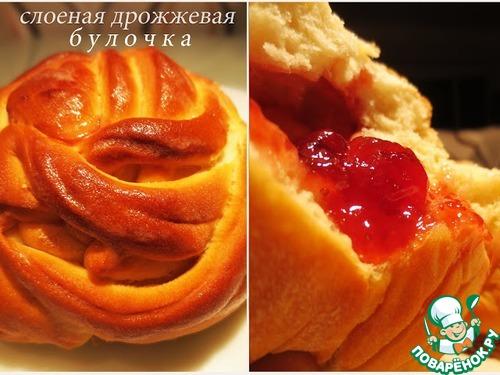 Как сделать слоеные булочки фото 502