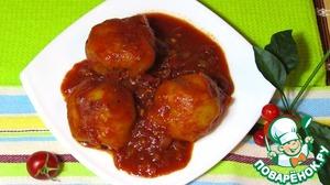 Рецепт Кеббе (кубэ) с мясом в соусе