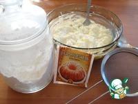 Сырники с кабачком ингредиенты
