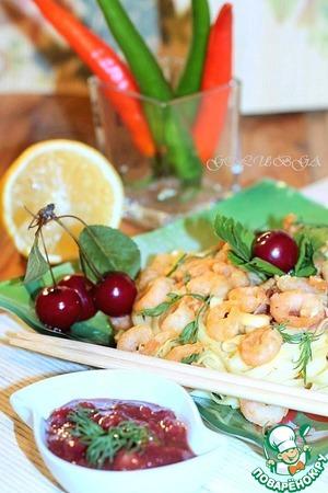 Рецепт Острые креветки по-тайски c соусом