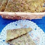 Хлебцы из кабачков и семян подсолнуха