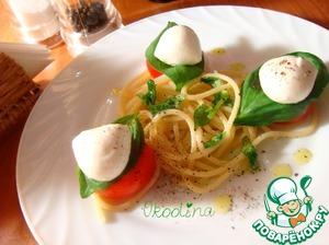 Рецепт Салат с моцареллой и спагетти