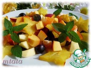 Рецепт Фруктовый салат с карамболем и виноградом