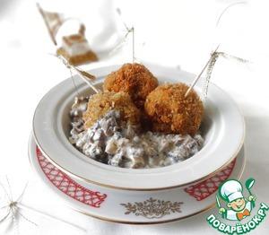 Рецепт Овощные крокеты с грибным соусом