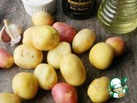"""Молодой картофель """"Золотая осень"""" ингредиенты"""