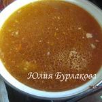 """Суп """"Красный"""""""