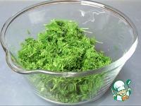 Укропный соус ингредиенты