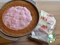 """Торт """"Йогуртовый"""" ингредиенты"""