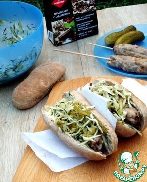 Рецепт: Хот-дог по-сибирски