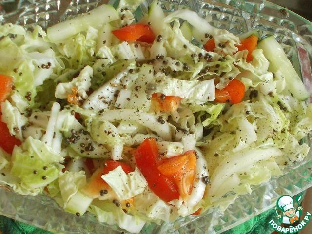 Рецепт заправки для овощного салата с