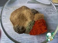 Пряная соль ингредиенты