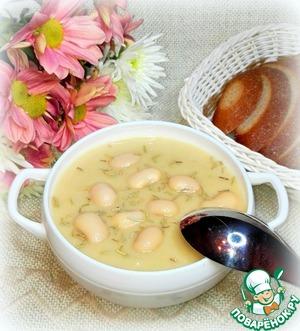 Рецепт: Суп-пюре из белой фасоли