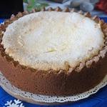 Пирог Брусника под снегом