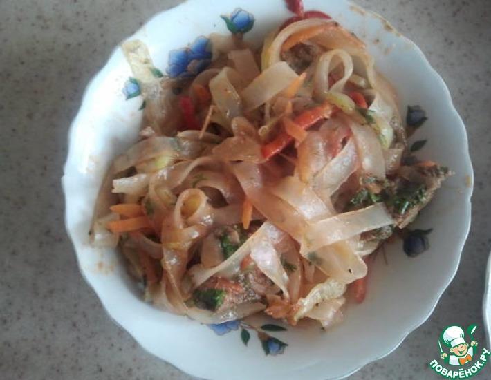 Рецепт: Фунчоза по домашнему