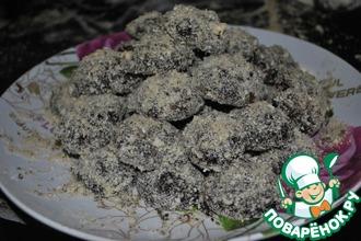 Рецепт: Печенье Каштаны