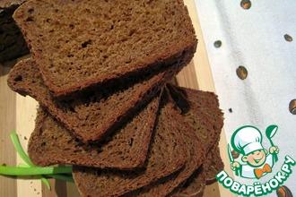Рецепт: Ржаной хлеб на квасном сусле