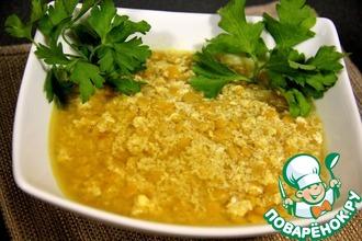 Рецепт: Гороховый суп от Марты Стюарт