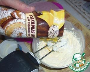 Частями вводим сахарную пудру, продолжая взбивать.