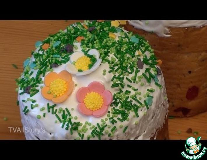 Рецепт: Радужный Пасхальный кулич