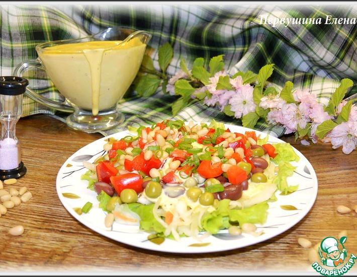 Рецепт: Салат Яркость вкуса