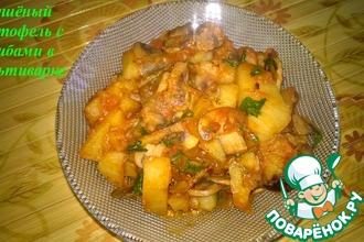 Рецепт: Тушёный картофель с грибами в мультиварке