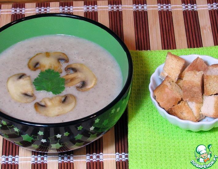 Рецепт: Суп-пюре с шампиньонами