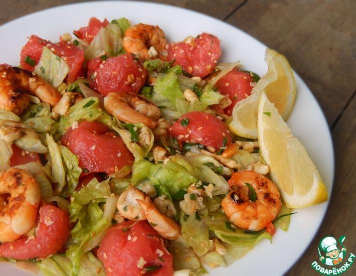 Рецепт: Салат из креветок с арбузом