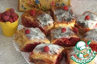 Рецепт: Хорватский пирог с малиной