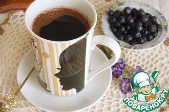 Рецепт: Черничный кофе
