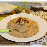 Пюре ореховое пряное