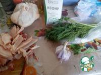 Куриная грудка Курка курдючка ингредиенты