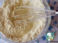 Тосканский кукурузный пирог с абрикосами ингредиенты