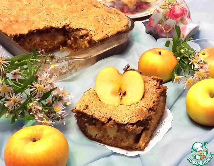 Рецепт: Яблочный пирог Застенчивая Лейла