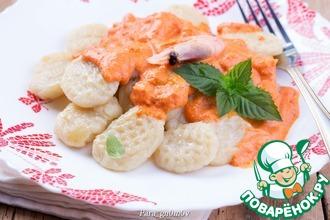 Рецепт: Ньокки с соусом из креветок и сладкого перца