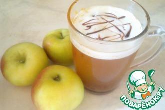 Рецепт: Карамельный яблочный напиток