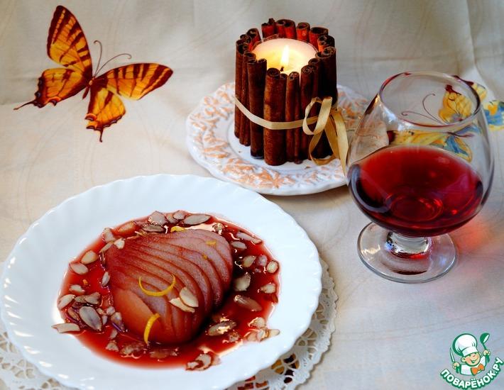 Рецепт: Груша в красном вине с миндалем и корицей