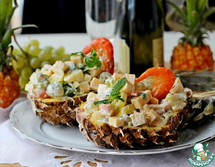 Рецепт: Салат Дамский в ананасе