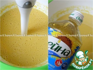 Lower the blender into the bowl and stir the batter until smooth.  Then add the vegetable oil