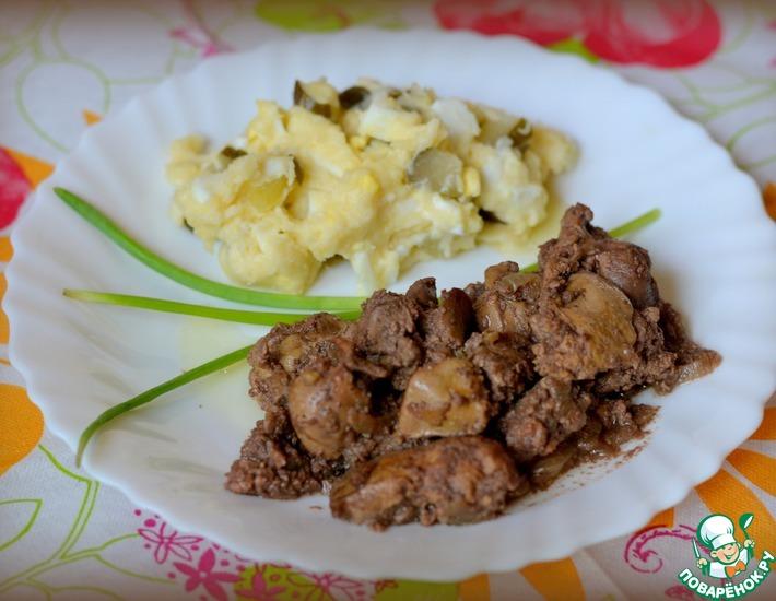 Рецепт: Куриная печень по-деревенски
