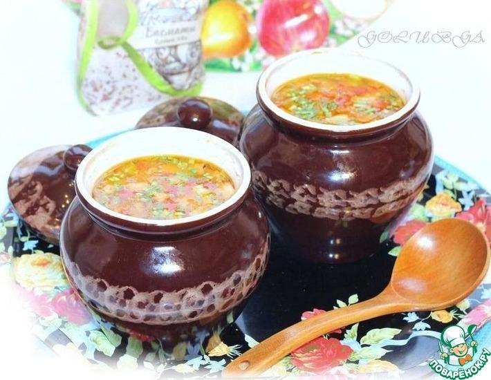 Рецепт: Суп с беконом и рисом в горшочке