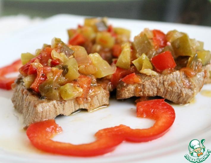 Рецепт: Говядина Маринейро под овощами