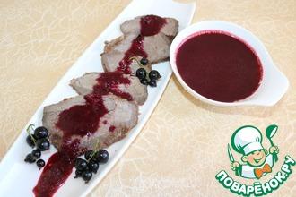 Рецепт: Соус из чёрной смородины к говядине
