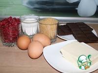 Шоколадный пирог со смородиной ингредиенты