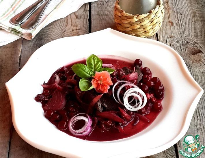 Рецепт: Печень в вине с вишнями