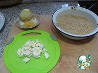 Лимонный пирог со смородиновым конфитюром ингредиенты