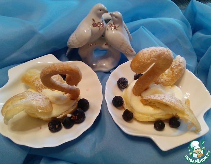 Рецепт: Заварные пирожные Лебединая верность
